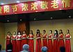 丹阳市鸿喜鹊公益合唱团